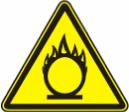 Пожароопасно. Окислитель - W 11