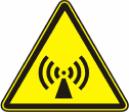 Внимание. Электромагнитное поле - W 12