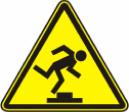 Осторожно. Малозаметное препятствие - W 14