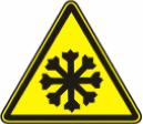 Осторожно! Холод - W 17