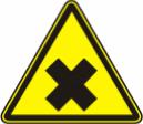 Осторожно. Вредные для здоровья аллергические (раздражающие вещества) - W 18