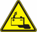 Осторожно. Аккумуляторные батареи - W 20