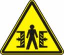 Осторожно, опасность зажима - W 23