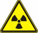 Опасно. Радиоактивные вещества или ионизирующее излучение - W 05